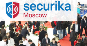 Выставка Securika / MIPS 2017